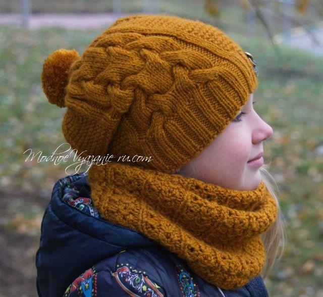 Комплект шапочка и снуд *Осенний поцелуй* - Модное вязание