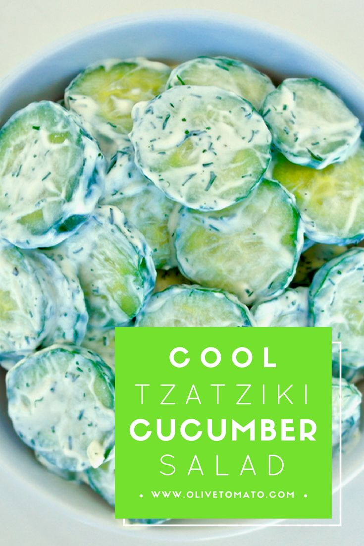 Cool Tzatziki Cucumber Salad:This is the easiest and most refreshing summer salad you will ever make. A tzatziki style dressing gives it that extra punch. #salad #healthy #barbecue #vegetarian olivetomato.com