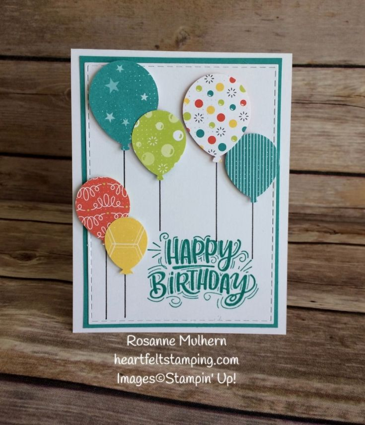 Днем рождения, открытка своими руками на день рождения мальчику 10 лет