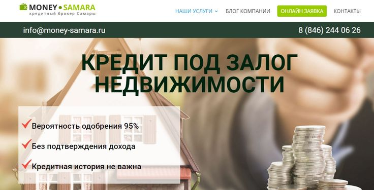 цена на тойоту короллу в автосалонах москвы