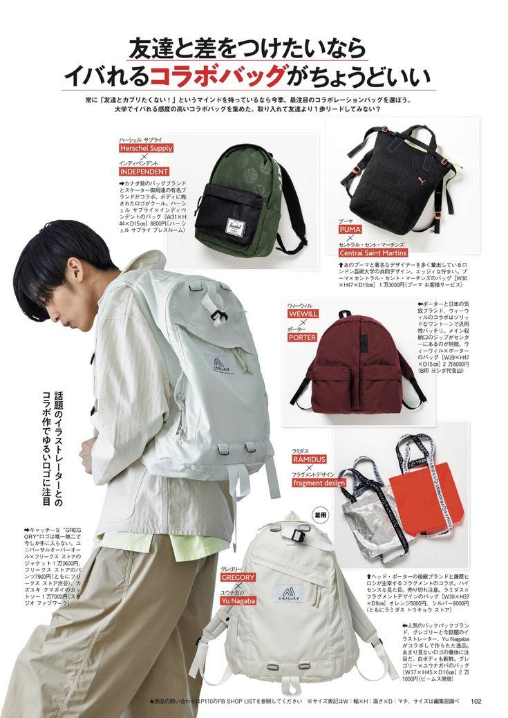 ファッション誌 めめ おしゃれまとめの人気アイデア Pinterest Kotobuki Saki スノーマン ファッション ファッション誌