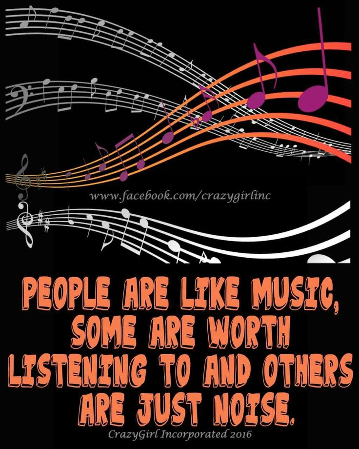 People are like music