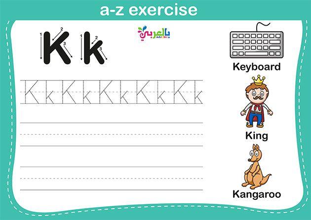 Free Printable Letters Worksheets For Preschool بالعربي نتعلم Letter Worksheets For Preschool Writing Practice Sheets Free Printable Letters