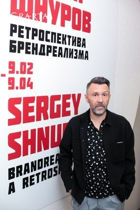 BRANDREALISM: A RETROSPECTIVE. SOLO EXHIBITION BY SERGEY SHNUROV ERARTA MUSEUM OF CONTEMPORARY ART IS HAPPY TO ANNOUNCE THE SOLO SHOW BY THE FAMOUS RUSSIAN MUSICIAN SERGEY SHNUROV.