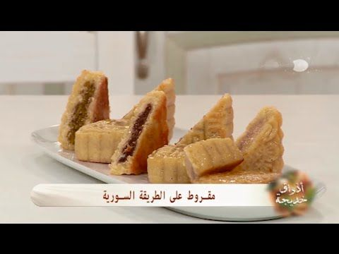 Gut gemocht 46 best Samira tv images on Pinterest | Watches, Youtube and Tv DY13