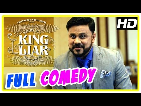 King Liar Malayalam movie | Full Comedy | Dileep | Madonna Sebastian | Lal | Asha Sarath - YouTube