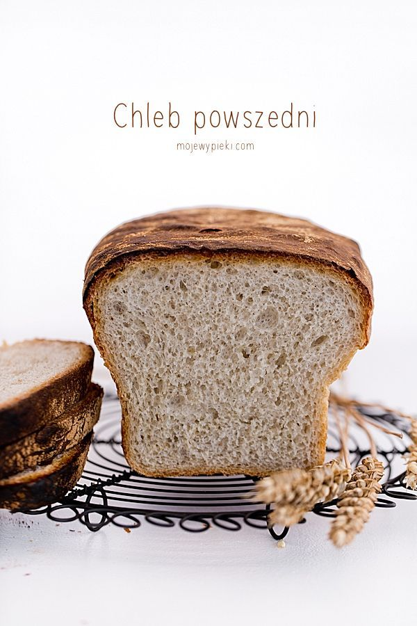 1000+ images about BREAD and ROLLS made with YEAST on Pinterest ...