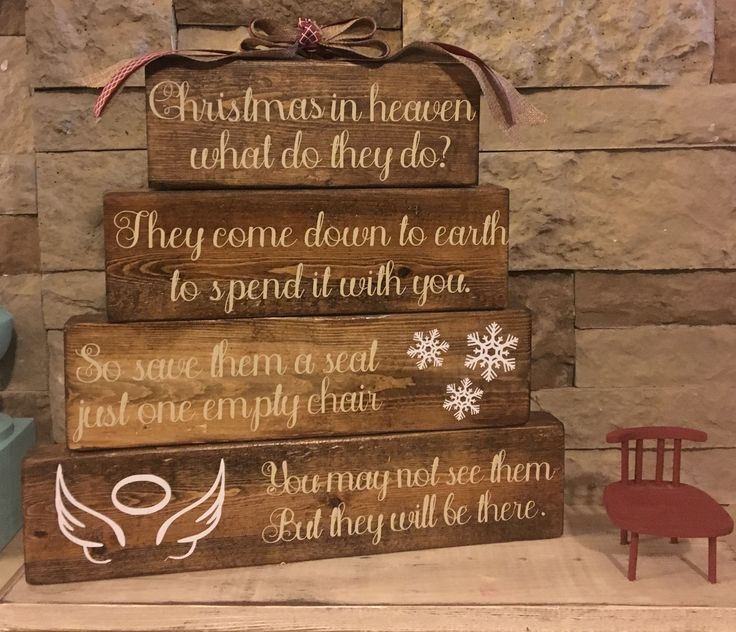 Christmas in heaven handmade wood decor https://m.facebook.com/Avary-Addison-Custom-Creations-980034295374851/