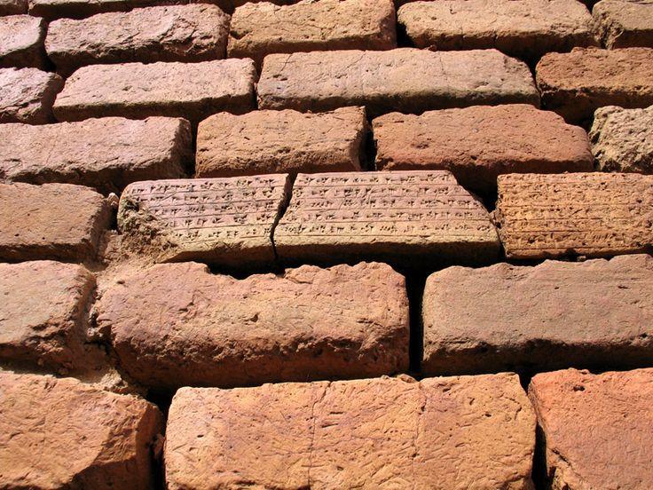 Inscreapted bricks Chogha Zanbil