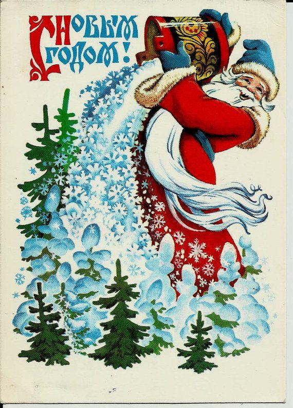 Santa with bucket of snow Soviet Russian Postcard  Четвериков Владимир (1943-1992гг)