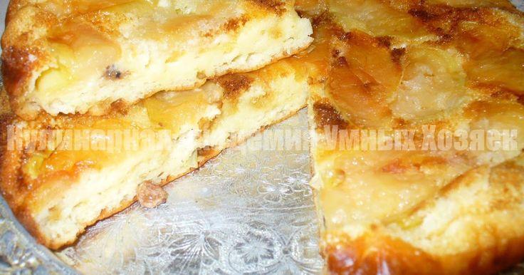 Совершенно замечательный рецепт творожно-яблочного пирога. Ароматный, сочный, нежный.