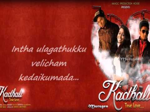 Kadhali - Thyivya & Havoc Brothers [ Lyric ]