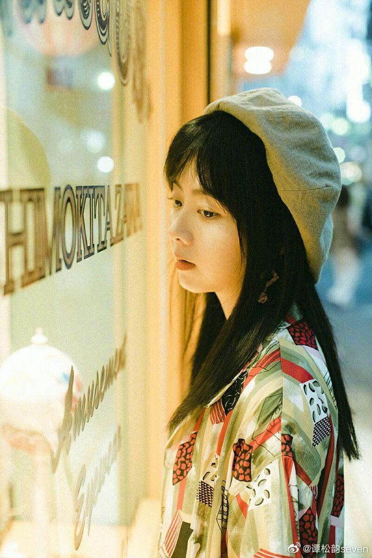 Pin de Wolf em Dương Dương / Yang Yang   Yang yang, Dramas