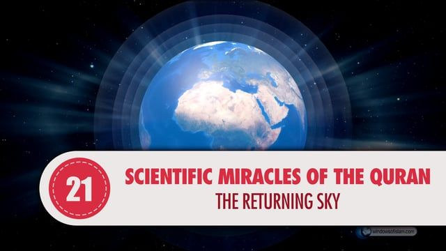 """""""I swear by the Firmament which returns..."""" (Surah at-Tariq: 11)  The following is stated in the 11th verse of the surah of at-Tariq: """"I swear by the Firmament which returns..."""""""