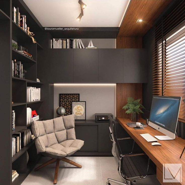 Dark Walls Light Floor And Ceiling Modern Office Interiors