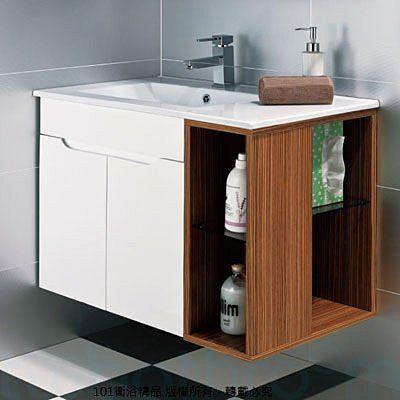 洗臉盆 | 《101衛浴精品》100%全防水,陶瓷面盆晶采烤漆浴櫃組-80CM,另有90CM,平台側邊設計【免運費】 | Yahoo拍賣
