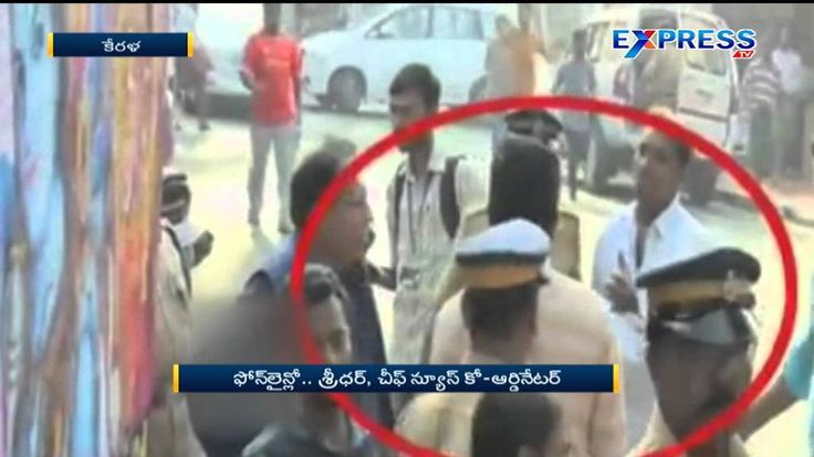 SFI students attacked TP Sreenivasan in Kerala - Express TV
