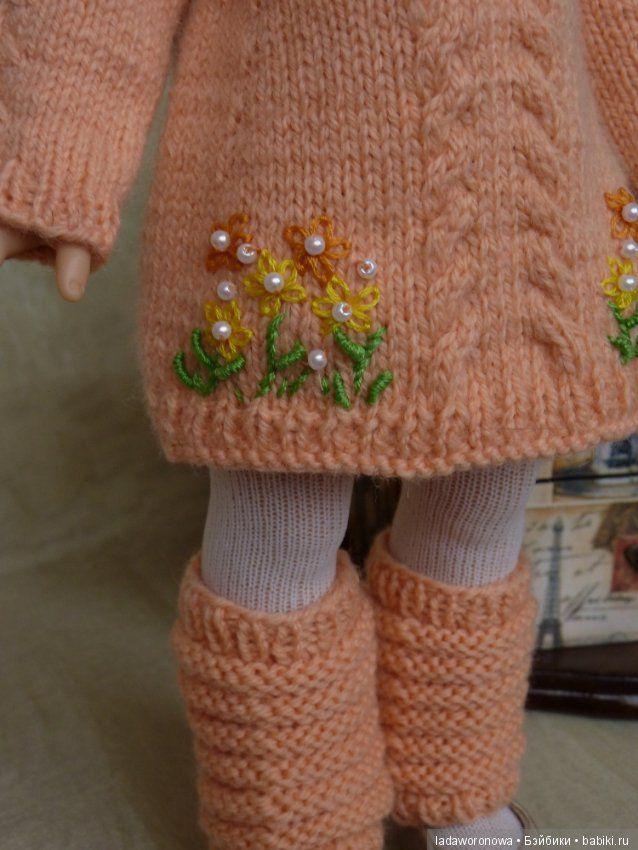 Вязаные наряды для девочек Паола Рейна и других,подобных. / Одежда для кукол / Шопик. Продать купить куклу / Бэйбики. Куклы фото. Одежда для кукол