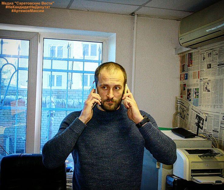 """...""""это суббота, детка!""""..)))... не заростет тропа в офис за выходные...!!!... #НеКандидатНеДепутат #АртемовМаксим #ВнеПолитики #СаратовскиеВести #Саратов #Энгельс #saratov #engels #russia #Россия #суббота #работаю #работаем #работа #офис #office #work #working #телефон #отдых #отдыхаем #безвыходных #весна2017 #весна #2017 #любимаяработа #труд #переговоры #officelook #look"""