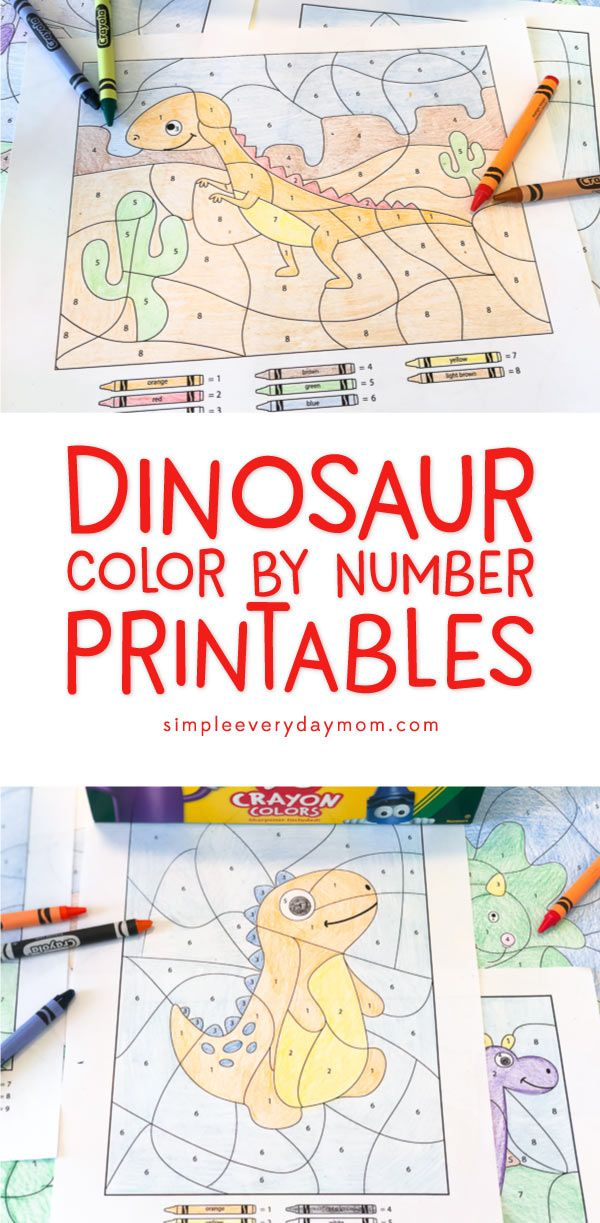 Dinosaur Color By Number Printables Printable Activities For Kids Quiet Time Activities Printables Kids