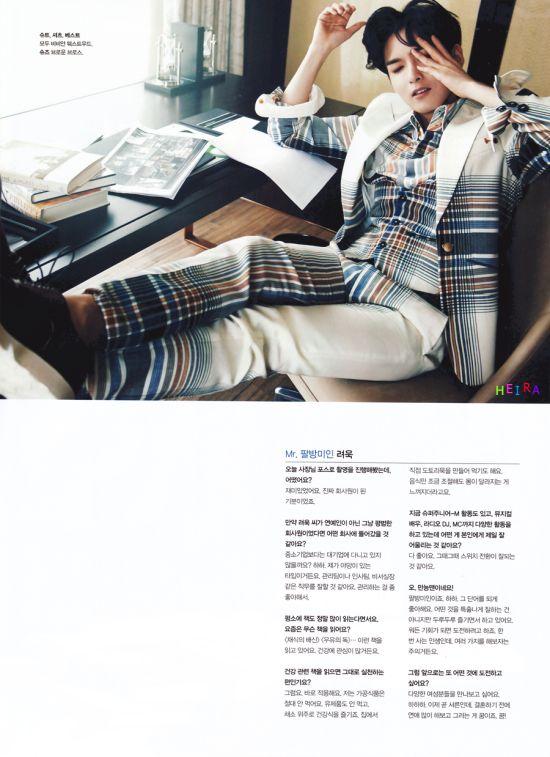 Cosmopolitan - Kim Ryeowook