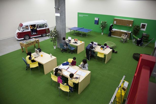 Olivia Plender, Google Office, 2010