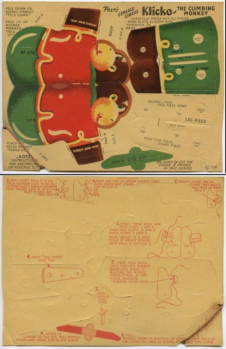 1947 POSTS CEREAL BOX CIRCUS 8 DIFF. UNUSED PUNCHOUT CARD PAPER ACTION TOYS | eBay