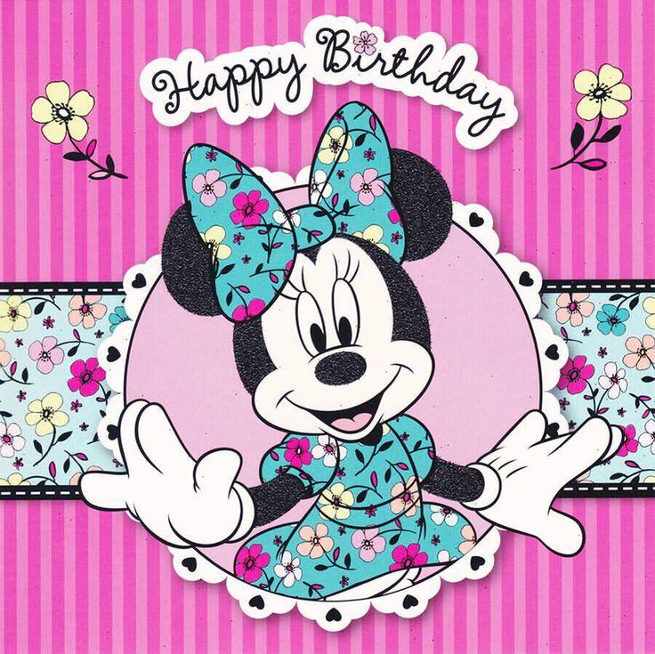 Happy Birthday Minnie Mouse Https://www.pinterest.com/cbc2877/