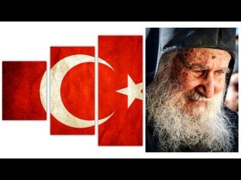 Ιωσήφ Βατοπεδινός: «Δεν έχουμε μέρες… Θα μας χτυπήσει με λύσσα η Τουρκία…»