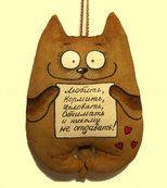 """Кофейный """"позитивчик"""" котик  -3 вида(с запахом кофе, корицы и ванили): продажа, цена в Чернигове. оригинальные подарки от """"Интернет-магазин """"Колибри"""""""" - 78381183"""