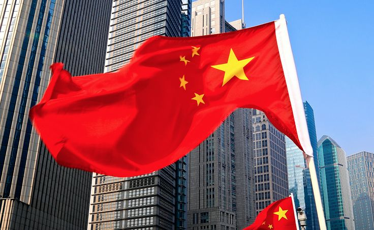 China's Banking Regulators Push for Blockchain Securities Rules - DailyCoin