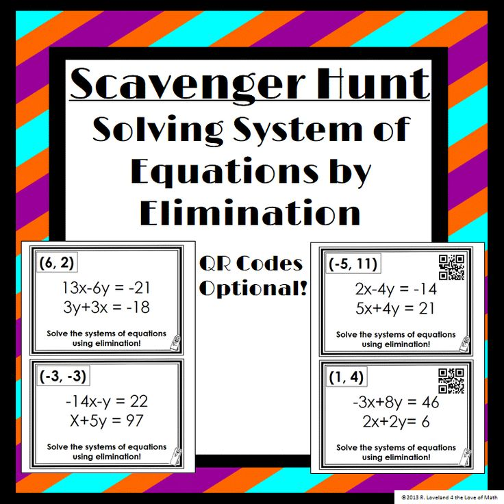 solving systems of equations using elimination scavenger hunt to be equation and we. Black Bedroom Furniture Sets. Home Design Ideas