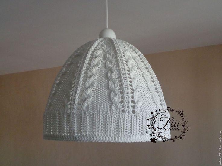 """Купить Вязаный абажур """"Прохлада"""" - белый, вязаный, АБАЖУР, светильник, спицы, кухня, для интерьера, каркас"""