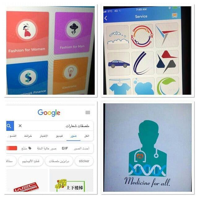 معارف للتعليم مدارس منارات الرياض وزارة التعليم السعودية الرياض موهبة النشاط المدرسي ينمي ابداعي تطبيق درس الشعارات Mens Fashion Womens Fashion Finance