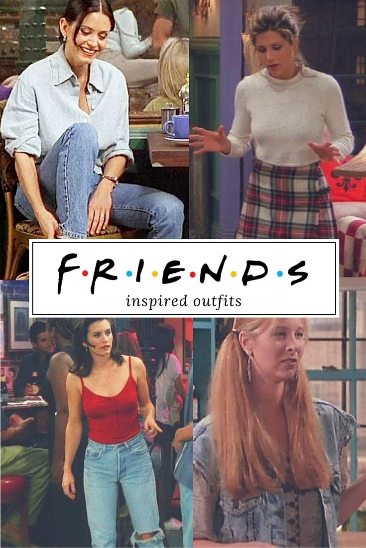 TV SERIES FRIENDS - Inspired outfits                                                                                                                                                                                 More