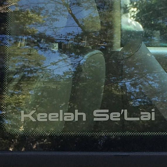 Keelah Se'Lai Vinyl Car Decal(Quarian/Mass Effect/ Tali