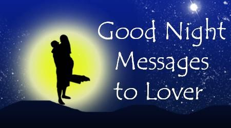 The good night wishes for the lovers are sent every night before sleep to wish the lover a good sleep and beautiful night. The good night wishes for the lover can be sent through cards with good night wishes or through text messages on mobile.