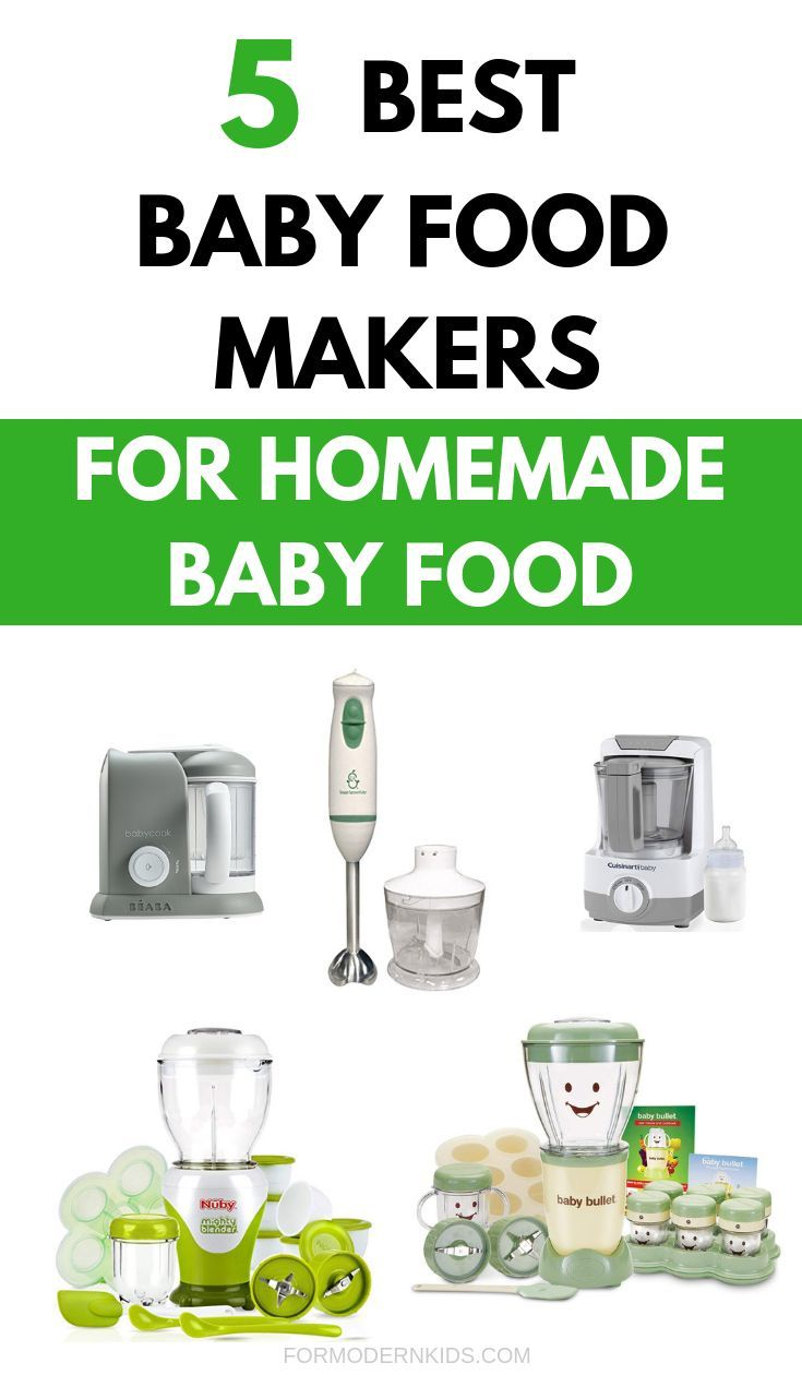 5 Best Baby Food Makers For Busy Moms 2020 Guide Baby