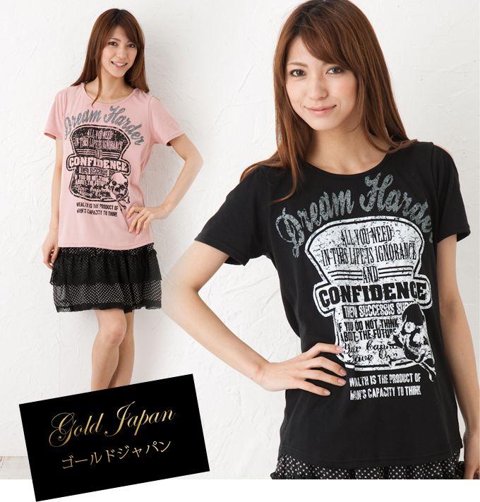 大きいサイズ レディース トップス シャツ Tシャツ パーカー shirt 半袖 黒 ブラック 桃色 ピンク デザインシャツプリントシャツ ロング丈 カジュアル 春物 夏物 2L LL 13号 3L 15号