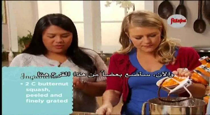براونيز سعرات أقل برنامج اطبخ وانحف youtube original