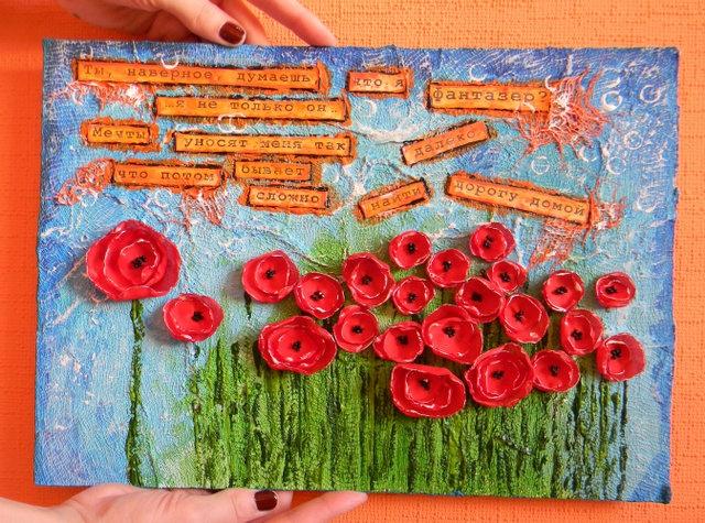 poppy mixed media piece