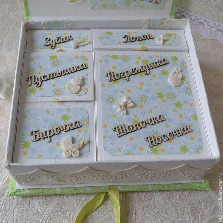 Купить Мамины сокровища (для мальчика, для девочки) - салатовый, мамины сокровища, мамины сокровища купить