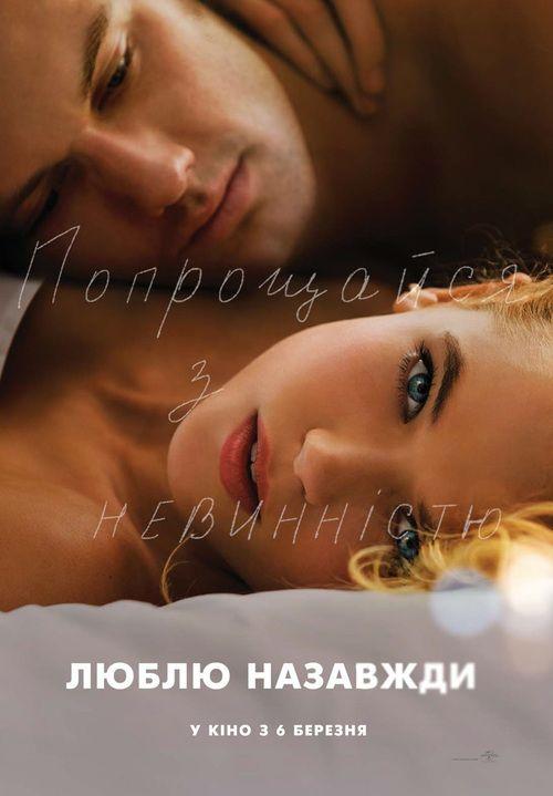 Watch Endless Love Full-Movie