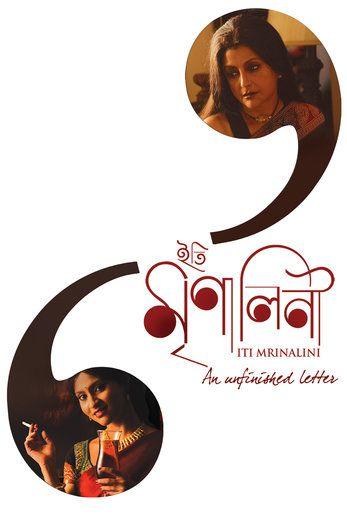 Iti Mrinalini: An Unfinished Letter - Aparna Sen | Regional...: Iti Mrinalini: An Unfinished Letter - Aparna Sen |… #RegionalIndian