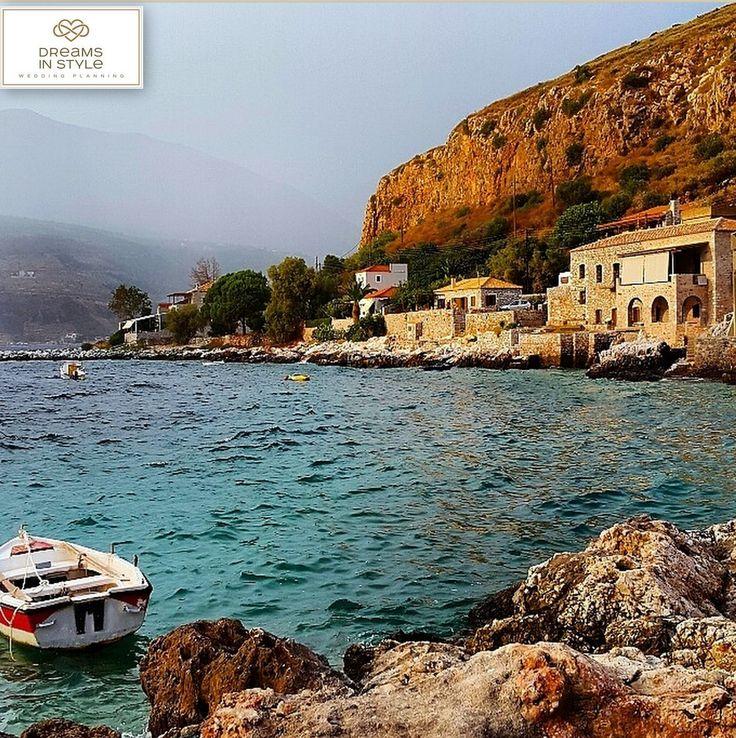 Amazing Limeni, in Peloponnese Greece. #greece #greeksummer #traditional #beautiful #summer #inspiration #travel #dreamsinstyle