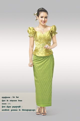 Khmer Clothes in Cambodia
