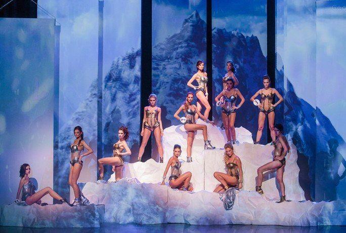 "The anniversary beauty contest ""Miss Nizhny Novgorod"""