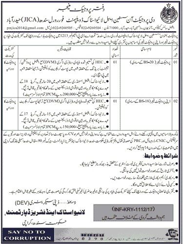 jobs in livestock and fisheries department govt of sindh karachi
