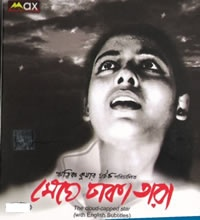 Meghe Dhaka Tara (aka The Cloud-Capped Star), Language: Bengali, Year: 1960, Director: Ritwik Ghatak, Genre: German Expressionism. In 2002, Meghe Dhaka Tara was ranked at #231 on the Sight & Sound critics' and directors' poll for all-time greatest films.The movie is also listed in the book 1001 Movies You Must See Before You Die. One of the finest portrayals of Expressionism in movie-making, this is Ritwik Ghatak's life's masterpiece – which made him immortal. A movie that is so great, even…