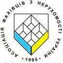 Ассоциация специалистов недвижимости Украины